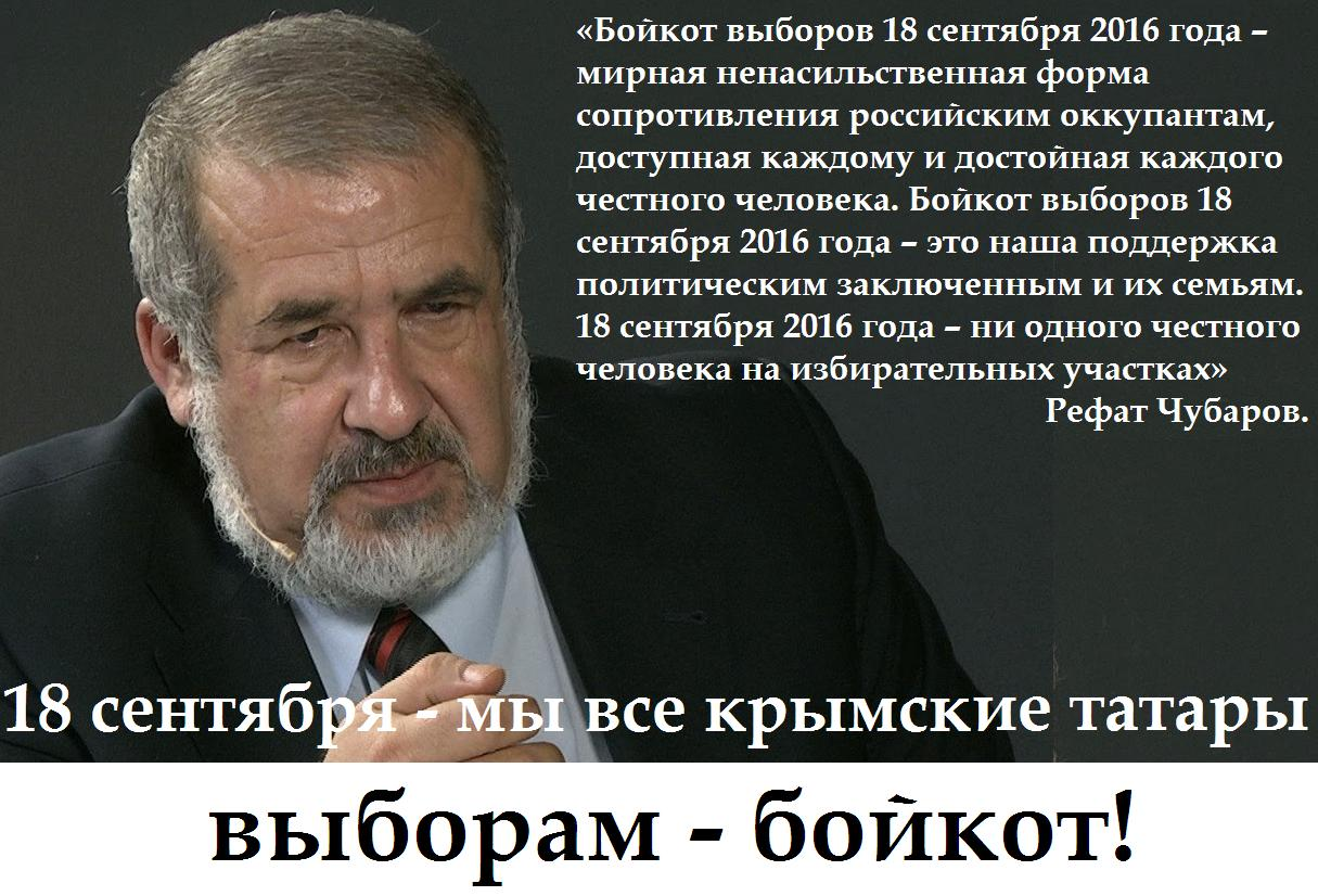 CHubarov
