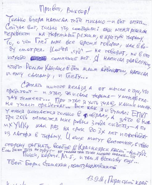 SBV_KVV034_1
