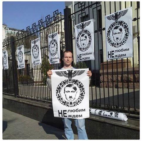 Посольство РФ в Киеве. 1 апреля 2014