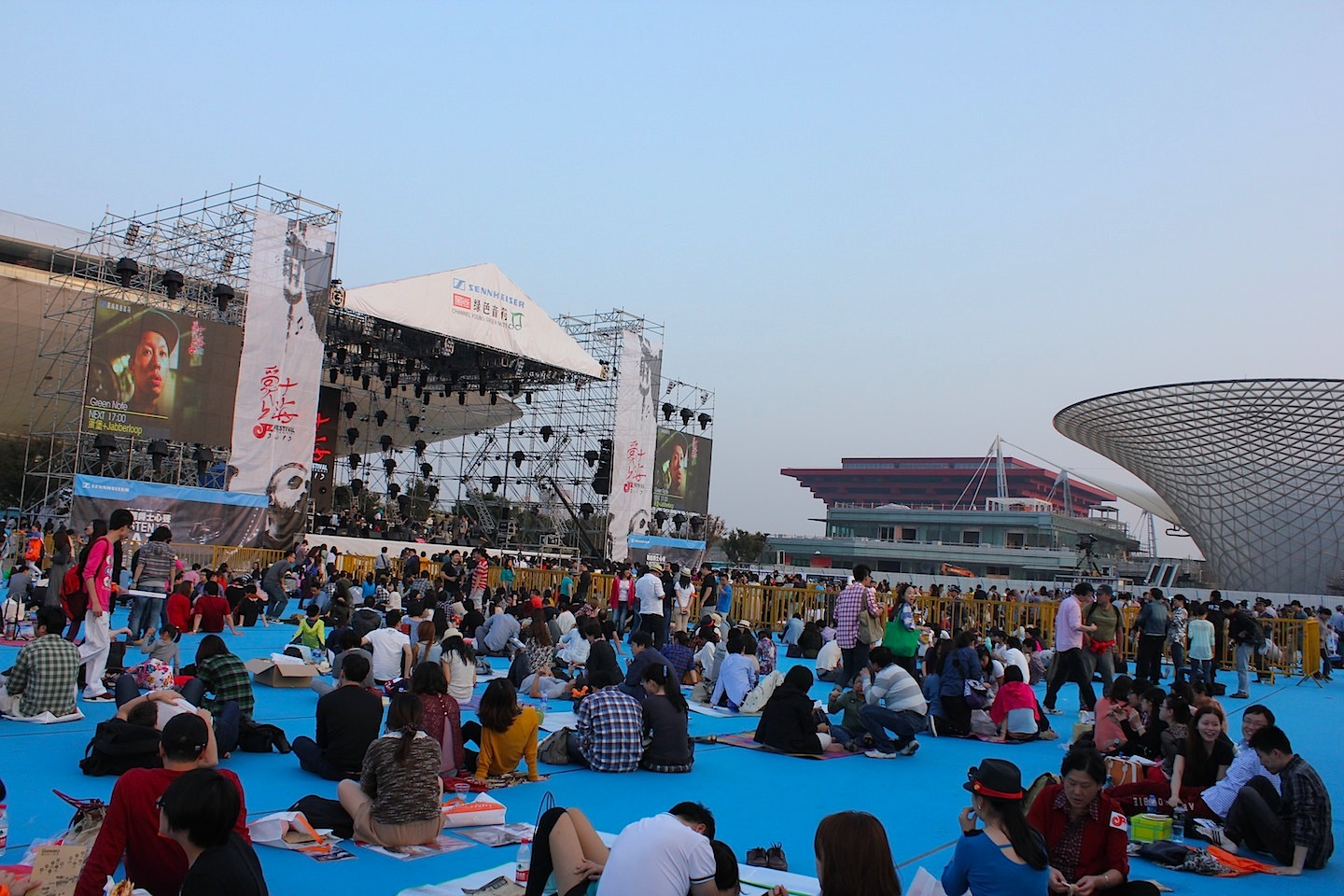 JZ Music Festival in Shanghai