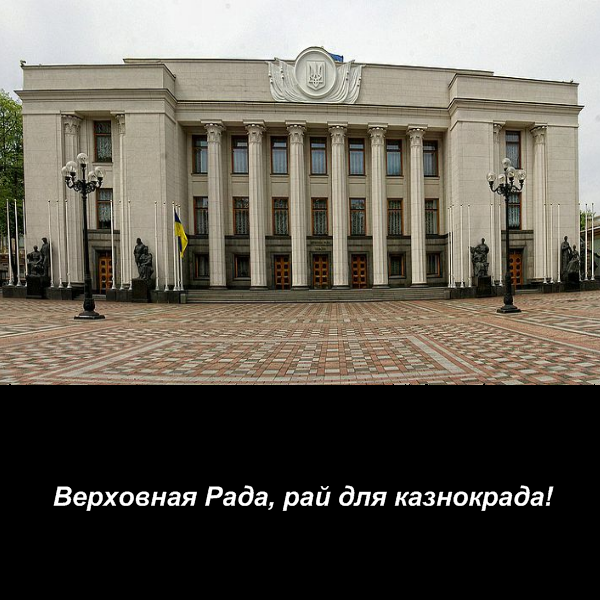 Коррупция - это главное зло для страны, которое даже опасней, чем агрессия РФ, - Филарет - Цензор.НЕТ 2540