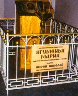 igumenya_mariya_320x303