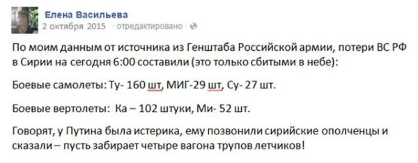 1443860119_2_vas-2