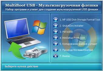 MultibootUsb