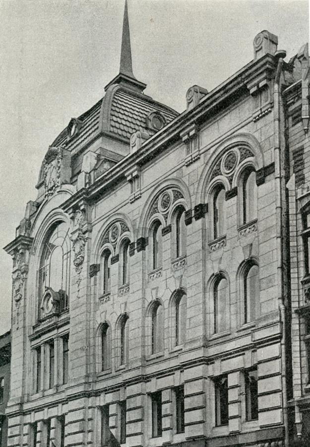 Обновленное здание станции