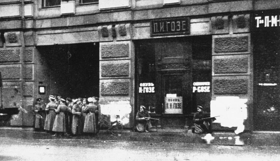 Бои за телефонную станцию в 1917 году