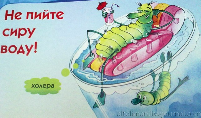 школа Донецк Свет счастливой звезды http://altoliman.livejournal.com/