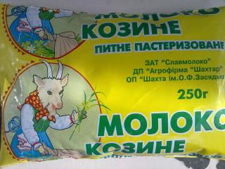 Козье молоко Звягильский Донецк Свет счастливой звезды http://altoliman.livejournal.com/