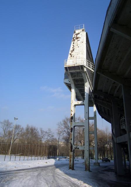стадион шахтер донецк табло
