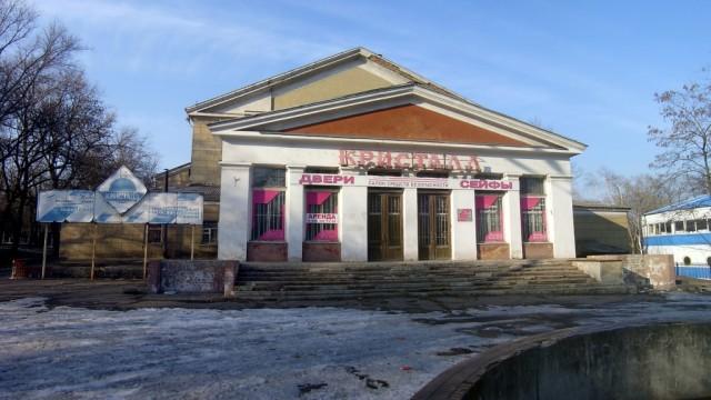 кинотеатр кристалл донецк