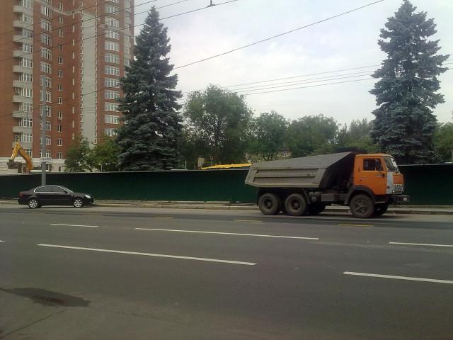 гостиница Дружба Донецк