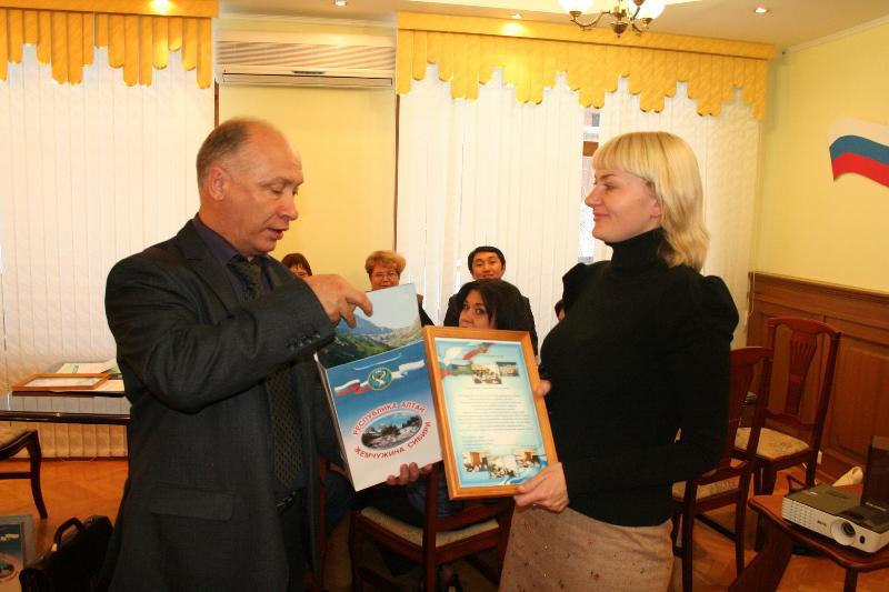 Вручение благодарственного письма в Прокуратуре Республики Алтай