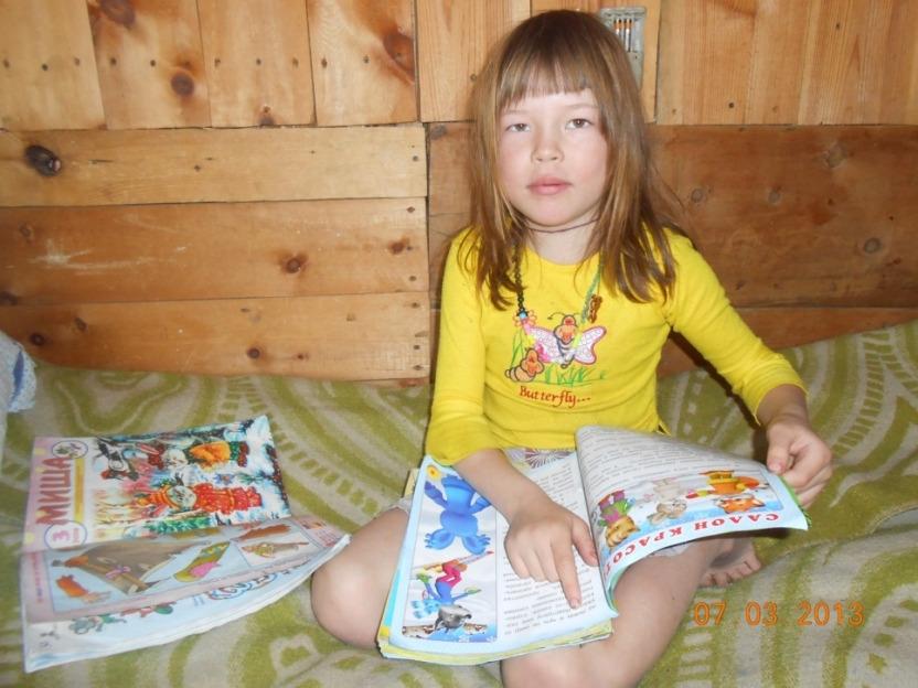 Юные читатели кордона Беле