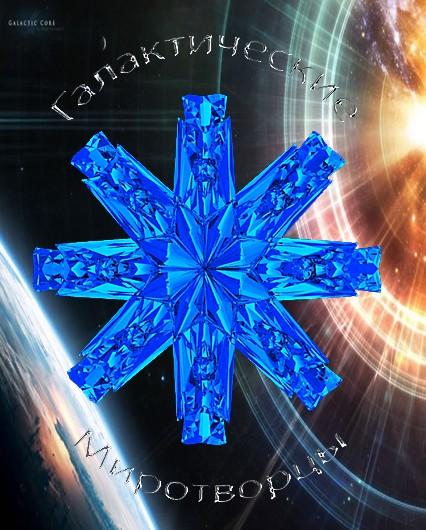 фон-звезда 4