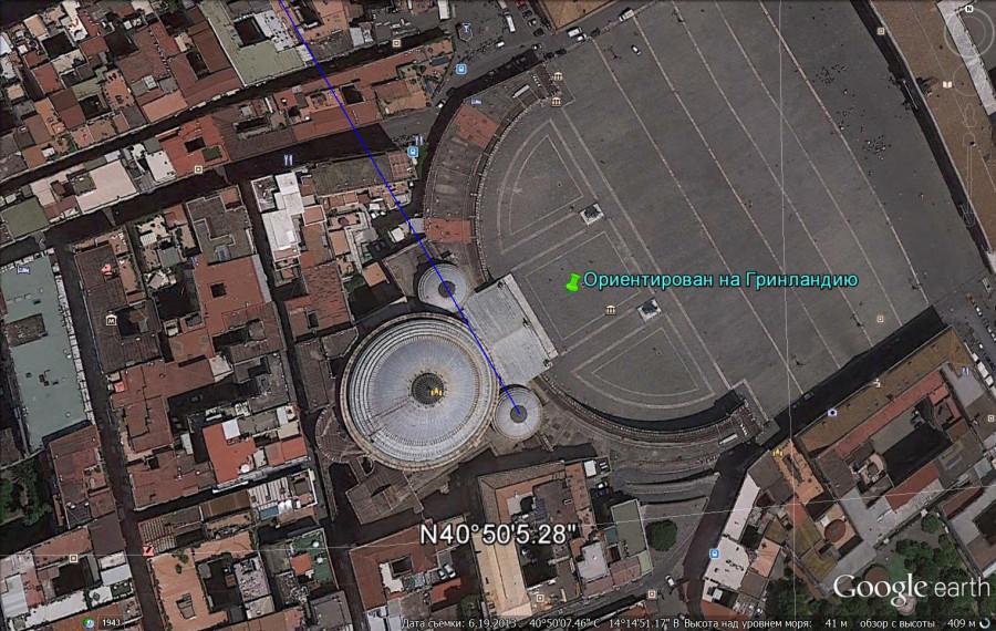 Неаполь-базиликм гренландия