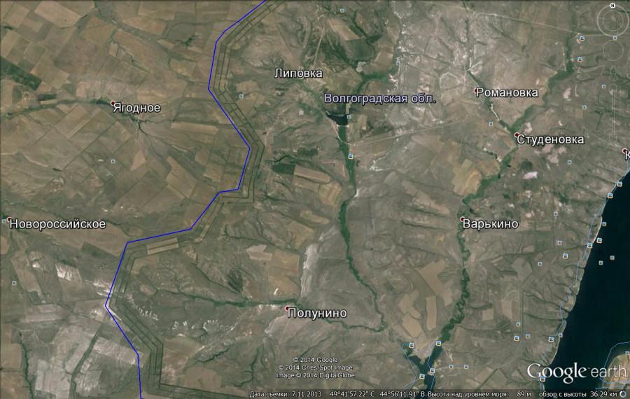 Волгоград вал 300 км