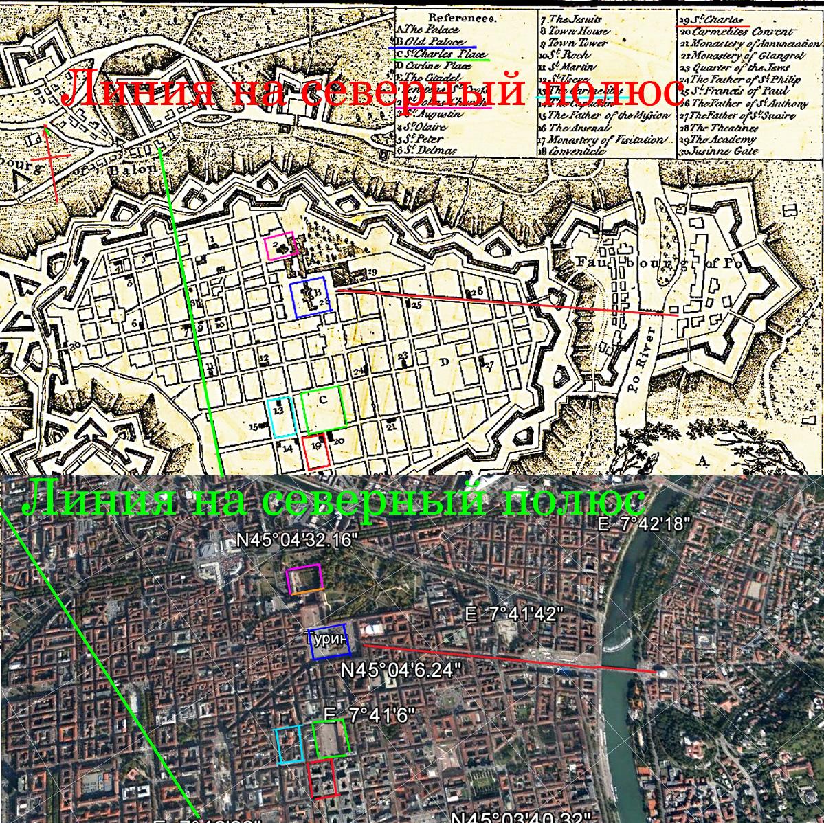 Общ карта