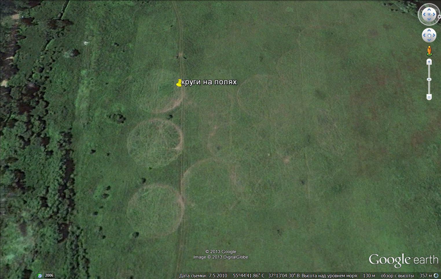 круги на полях москва