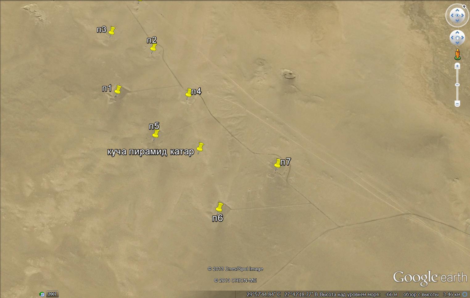 куча пирамид египет