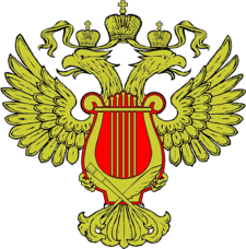 Emblem_of_the_Ministry_of_Culture_(Russia)_2012