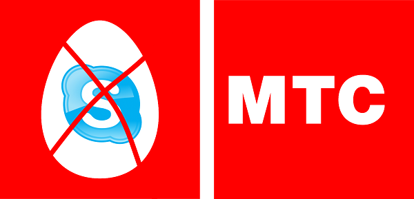 mts_skype