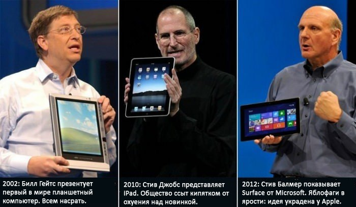 apple-microsoft-microsoft-surface-214449