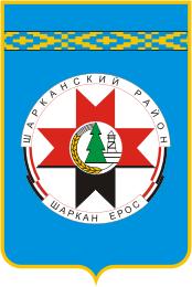Coat_of_Arms_of_Sharkan_rayon_(Udmurtia)