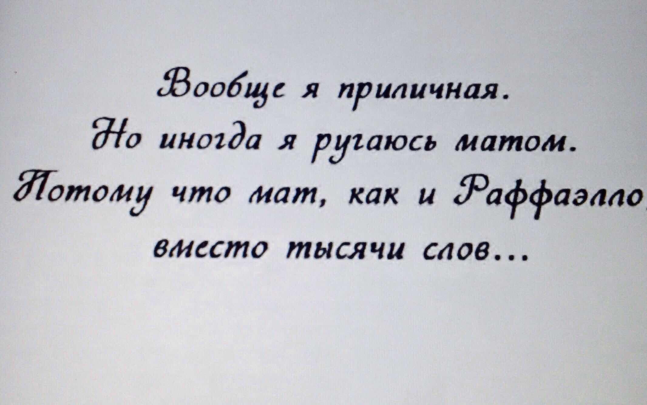 Русская от кайфа матом ругается порно 23 фотография