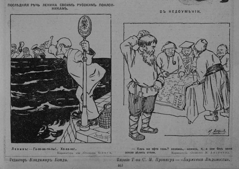 ogonyok-1917-29_017