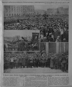 Огонек 1917-25_015