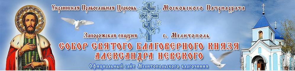 upc mp melitopol