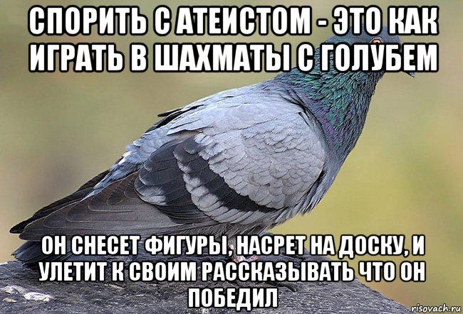 ateist_68117529_orig_