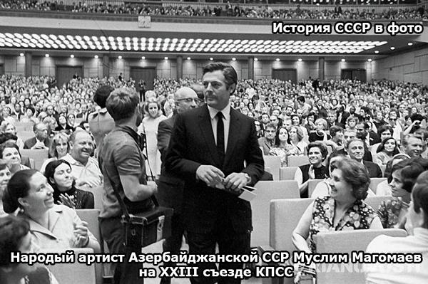 02.magomaev