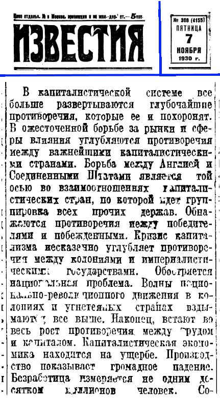 Izvestia_1930-11-07_1