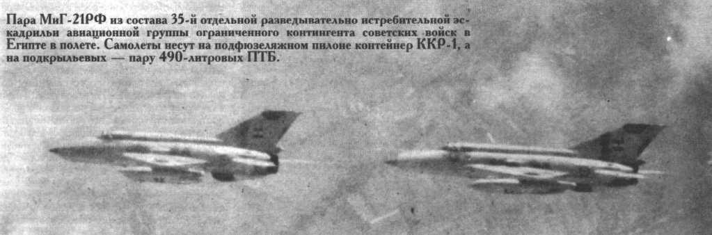 MiG21_