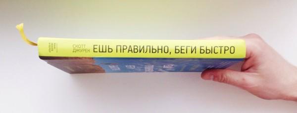 image5454545454