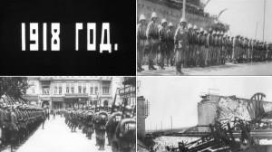 005-1918