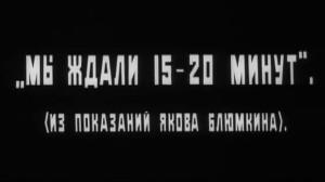 150-ждали 15-20 минут