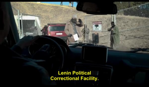 agent-x-prison