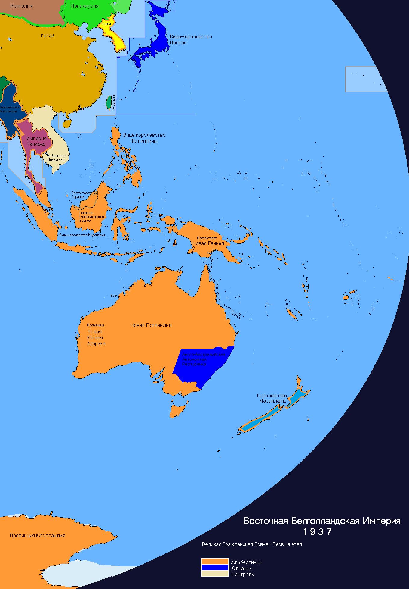 Карта к 4 главе.png