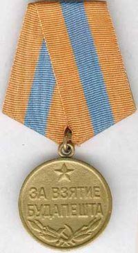 01_Медаль.jpg