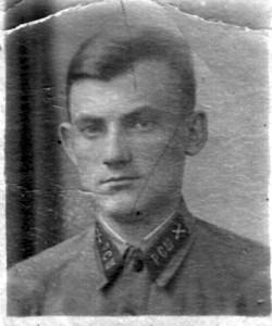 ФедДм-1941