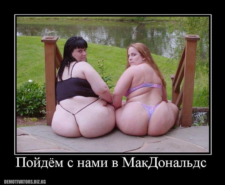 218033_pojdyom-s-nami-v-makdonalds