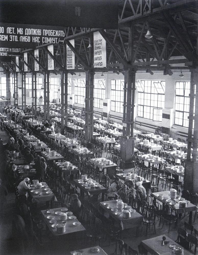фабрика-кухня москва 1930