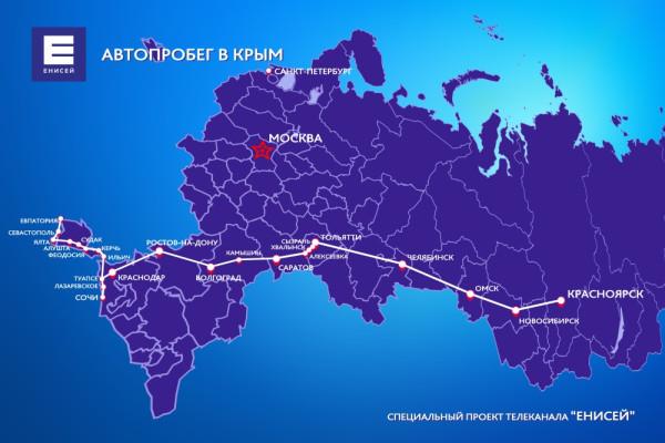 Где любите расстояние от владивостока до севастополя резерва сомнительным