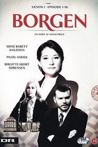 Борген