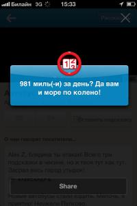 Мой Foursquare_30