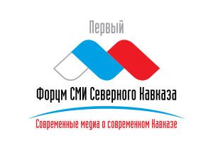 Логотип Форума СМИ СКФО