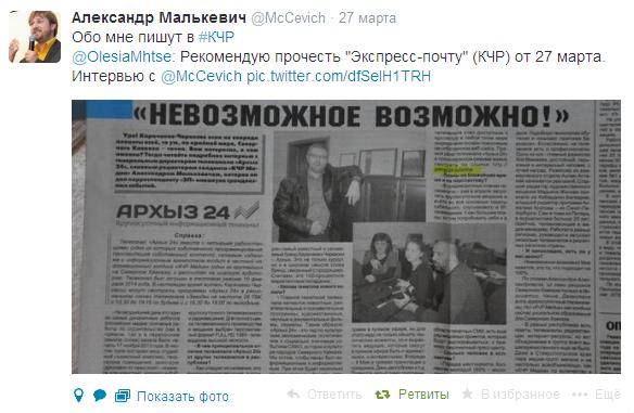 2014-03-30 12-29-37 Скриншот экрана
