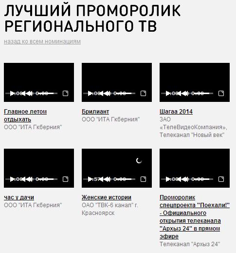 2014-04-30 16-57-50 Скриншот экрана